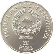 20 riels (Championnat d'Europe de football 1988) – avers