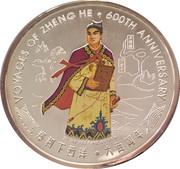 3000 riels (Voyages de Zheng He) – revers
