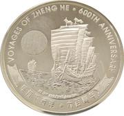 3000 riels (Voyages de Zheng He - Bateau) – revers