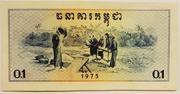 1 Kak (Democratic Kampuchea) – revers