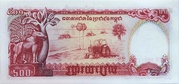 500 Riels -  revers
