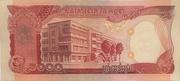 5000 Riels – revers