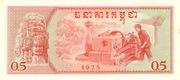 0.5 Riel 5 Kak (Democratic Kampuchea) – revers