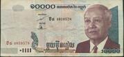 10 000 Riels – avers