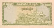 1000 Riels -  revers