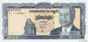 5 000 Riels -  avers