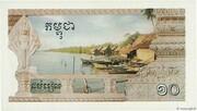 10 Riels (Khmer Rouge) – revers