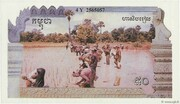 50 Riels (Khmer Rouge) -  revers