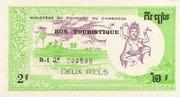 5 Riels (Bon Turistique) – avers