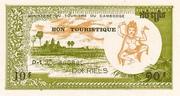 10 Riels (Bon Turistique) – avers