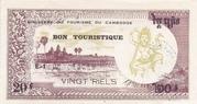 20 Riels (Bon Turistique) – avers
