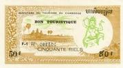 50 Riels (Bon Turistique) – avers