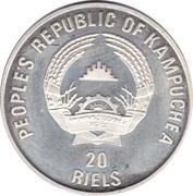 20 riels (700 ans de l'Ancienne Confédération suisse) – avers