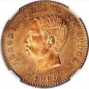 10 centimes - Norodom I (Essai) – avers
