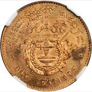 10 centimes - Norodom I (Essai) – revers