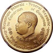 5000 Francs - 10ème anniversaire de l'Indépendance – avers