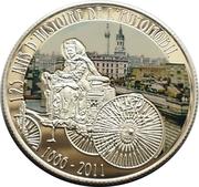 100 Francs (125ème anniversaire de l'invention de l'automobile par Carl Benz) – revers