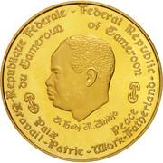 10 000 Francs (10ème anniversaire de l'indépendance) – avers