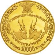 10 000 Francs (10ème anniversaire de l'indépendance) – revers