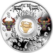 500 Francs (Seven bulls) – avers