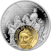 500 Francs (Cervantes and Shakespeare) – revers