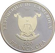 500 Francs CFA (Gémeaux) – avers