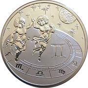 500 Francs CFA (Gémeaux) – revers