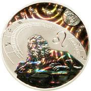 500 Francs CFA (Lion) – revers