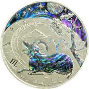 500 Francs CFA (Bélier) – revers