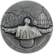 3000 francs CFA (100e anniversaire de la naissance de Karol Wojtyła) – revers