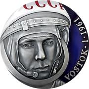3000 francs CFA (Vostok 1) – revers