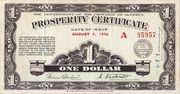 1 Dollar - Prosperity Certificate – avers