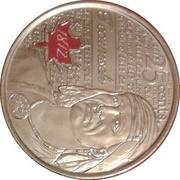 25 cents Tecumseh (colorée) -  revers