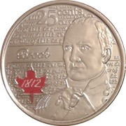 25 cents Isaac Brock (colorée) -  revers