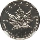 2 dollars Elizabeth II (Feuille d'érable, 1/15 oz investissement) – revers