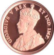 1 cent Georges V (Dollar en argent) – avers