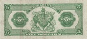 5 Dollars (The Royal Bank Of Canada) – revers