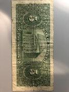 Five Dollars – revers