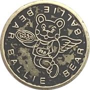 Arcade Token - Ballie Bear (Richmond, British Columbia) -  avers