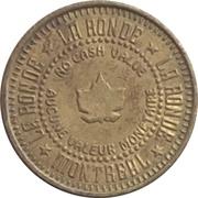 25 Cents - La Ronde (Montreal, Quebec) – revers
