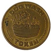 1 Dollar Dog Wash Token - Hachey's Truck & Car Wash – avers