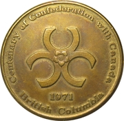 1971 British Columbia Centenary of Confederation with Canada Medal – avers