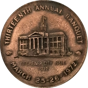 Medal - Waterloo Coin Society (13th Annual Banquet) – revers