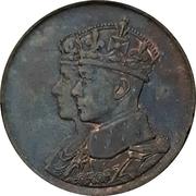 Medal - George VI (Royal Visit) – avers