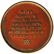 Great Seal of the Island of Cape Breton – revers