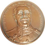Medal - Georges P. Vanier – avers