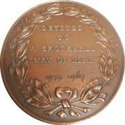 Medal - Georges P. Vanier – revers