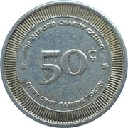 25 Cents - Brantford Charity Casino (Brantford Ontario, Canada) – revers