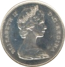 25 cents Elizabeth II (2e effigie, argent 500‰) -  avers