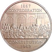 1 dollar Constitution -  revers